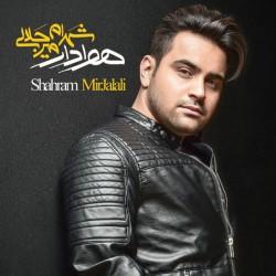 Shahram Mirjalali - Havadar
