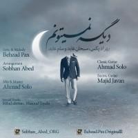 Behzad Pax & Sobhan Abed & Sam Abed - Dige Nemitoonam