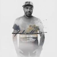 Yaser Mahmoudi - Inghadr Mikhamet