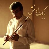 Babak Radmanesh - Monajat