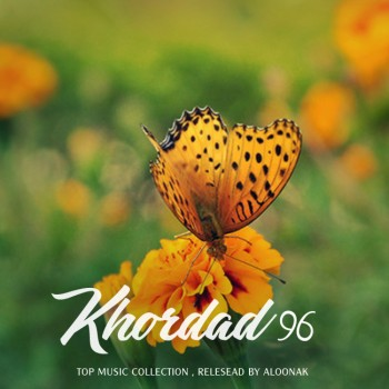 Khordad 96