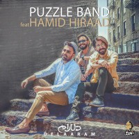 Puzzle Band Ft Hamid Hiraad - Delaram