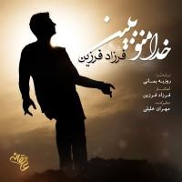 Farzad Farzin - Khoda Mano Bebin