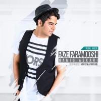 Hamid Askari - Faze Faramooshi ( Mohsen Afrasiabi Tribal Mode )