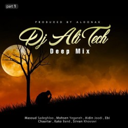 Dj Ali Tech - Deep Mix ( Part 1 )