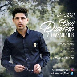 Ali Hasanpour – Divoone Bood