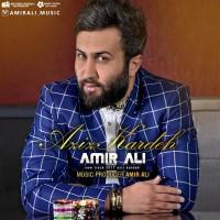 Amir Ali - Aziz Kardeh