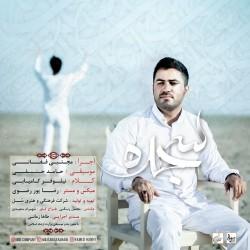 Mojtaba Faghani – Sajdeh