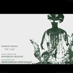 Saman Jalili – Tik Taak