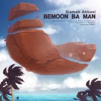 Siamak Abbasi - Bemoon Ba Man