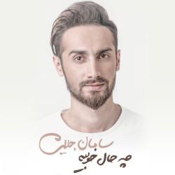 Saman Jalili – Dastame