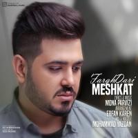 Meshkat - Fargh Dari