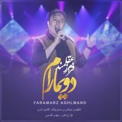 Faramarz Aghlmand – Doymaram
