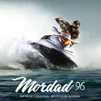 Mordad 96