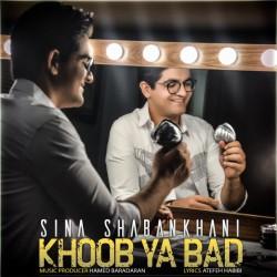 Sina Shabankhani - Khoob Ya Bad