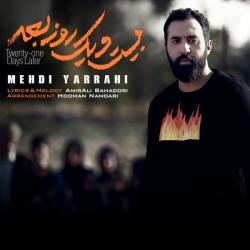 Mehdi Yarrahi - Bisto Yek Rooz Bad