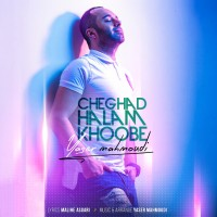 Yaser Mahmoudi - Cheghad Halam Khoobe