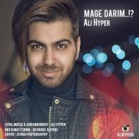 Ali Hyper - Mage Darim