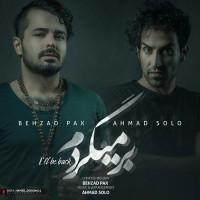 Behzad Pax & Ahmad Solo - Barmigardam