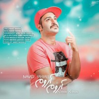 Navid Yahyaei - Aroom Aroom