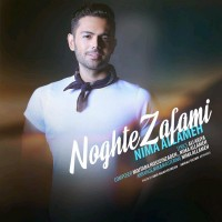 Nima Allameh - Noghte Zafami