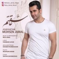Mohsen Jamal - Asheghetam