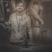 Behzad Pax - Vaghti Raftam