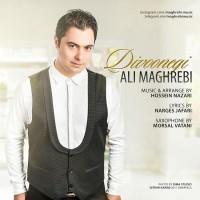 Ali Maghrebi - Divoonegi