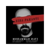 Mohammad Ravi - Ziba Parasti