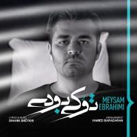 Meysam Ebrahimi - To Ki Boodi