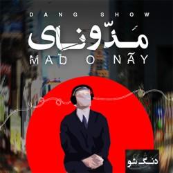 Dang Show - Mado Nay