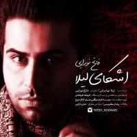 Fateh Nooraee - Ashkaye Leila