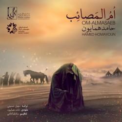 Hamed Homayoun – Om Almasaeb