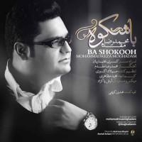 Mohammadreza Moghaddam - Ba Shokooh