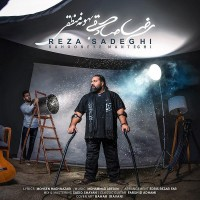 Reza Sadeghi - Bahoone Manteghi
