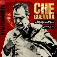 Vahid Mousavian - Cheguevara