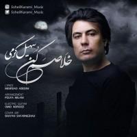 Soheil Karami - Khalasam Kon