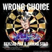 Behzad Pax & Ahmad Solo - Entekhabe Eshtebah