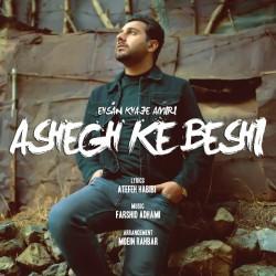 Ehsan Khajehamiri – Ashegh Ke Beshi