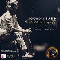 Hoorosh Band - Khalie Jaye To