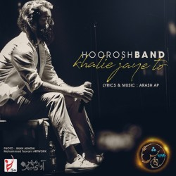 Hoorosh Band – Khalie Jaye To