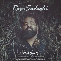 Reza Sadeghi – Paeize Jari