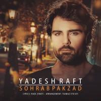 Sohrab Pakzad - Yadesh Raft
