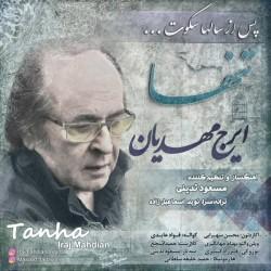 Iraj Mahdiyan – Tanha