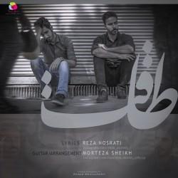 Morteza Sheikh & Reza Nosrati – Taghat