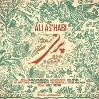 Ali Ashabi - Pari