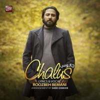 Roozbeh Bemani - Chaloos