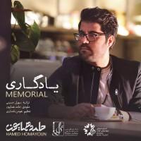 Hamed Homayoun - Yadegari