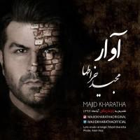 Majid Kharatha - Avar