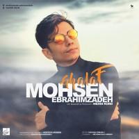 Mohsen Ebrahimzadeh - Ghalaf